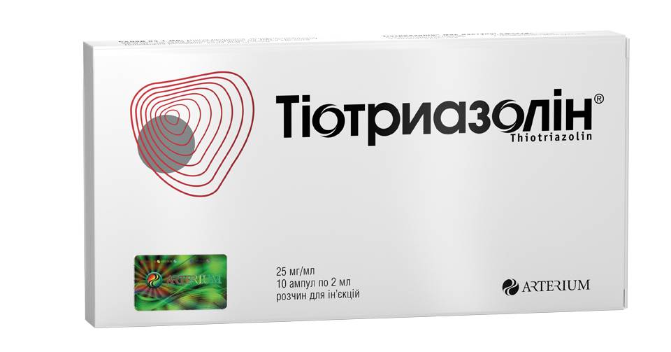 Тіотриазолін ампули